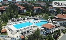 Last Minute Почивка в Созопол! Нощувка + басейни, джакузи, сауна и парна баня, от Ваканционно Селище Санта Марина