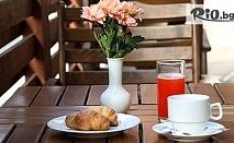 Last Minute Почивка във Велинград през Август! Нощувка за Двама със закуска и вечеря + СПА и басейн с минерална вода, от Бутиков Хотел Лъки Лайт 4*