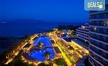 Last minute! Почивка във Venosa Beach Resort & Spa 5*, Дидим, с BELPREGO Travel ! 7 нощувки на база All Inclusive, транспорт, застраховка