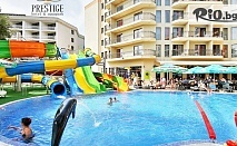 Last minute почивка в Златни пясъци през Септември! Нощувка на база All Inclusive + 5 басейна, 2 аквапарка и релакс зона + Безплатно за дете до 13 год., от Престиж Хотел и Аквапарк