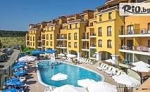 Last Minute промо цени за Почивка в Созопол през цялото лято! Нощувка на база All Inclusive + чадър и шезлонг на басейна + Безплатно за дете до 12 години, от Апартхотел Серена Резидeнс