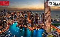 Last Minute за самолетна екскурзия до Дубай! 6 нощувки със закуски в хотели 4 и 5* + двупосочен самолетен билет, от Премио Травел