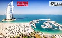 Last Minute Самолетна екскурзия до Дубай! 6 нощувки на цената на 5 със закуски в Hampton by Hilton Dubai Airport + 2 екскурзии - Абу Даби и Традиционен Дубай, от Премио Травел