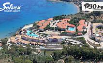 Last Minute за Самолетна екскурзия до остров Закинтос през Септември! 7 нощувки на база All Inclusive в хотел Palazzo Di Zante 4* + 1-во Дете БЕЗПЛАТНО, от Солвекс