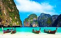 LAST MINUTE Самолетна екскурзия до Тайланд със 7 нощувки със закуски в хотел Beston Pattaya 4*от Премио Травел.