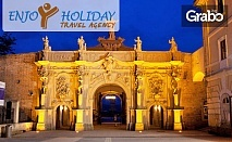 Last minute за 22 Септември в Румъния! Екскурзия до Сибиу, Сигишоара и Брашов с 2 нощувки със закуски и транспорт