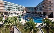 Last Minute до 04.07 в ТОП хотел на Първа линия, 5 нощувки пълен пансион с плаж и анимация в Зорница Сендс до Елените
