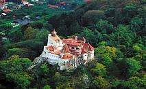 Last minute: Тридневни юнски празници в Румъния и легендарния замък на граф Дракула! 12.06 – 14.06.2015г.