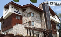 Last Minute уикенд почивка във Велинград! Нощувка със закуска и вечеря за ДВАМА + Спа пакет и басейн с минерална вода, от Бутиков Хотел Лъки Лайт 4*