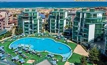 LAST MINUTE! Ultra All inclusive + ползване на външен басейн и БЕЗПЛАТНО ползване на чадъри и шезлонги на плажа от хотел Приморско дел Сол