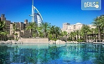 Last minute вълшебна екскурзия до Дубай - 13.11. - 17.11.! 4 нощувки със закуски в хотел 4*, самолетен билет, трансфер, водач от агенцията и обзорна обиколка