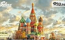 LAST MINUTE! Величието на Русия - Москва и Санкт Петербург! 7 нощувки със закуски, 4 обяда, входни такси, самолетен билет и летищни такси, от Солвекс
