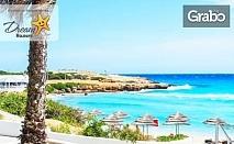 Last Minute за Великден в Кипър! 4 нощувки - без или със закуски и вечери, плюс двупосочен самолетен билет