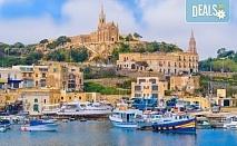Last Minute! Великден и 1 май в Малта! 5 нощувки със закуски в хотел 3*, самолетен билет с летищни такси и водач от ПТМ Интернешънъл България!