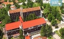 Last minute! Великден в Пролом баня, Сърбия, с ТА Имтур! 3 нощувки със закуски, обяди и вечери в хотел Radan Hotel 3*, транспорт, посещение на Ниш и Дяволския град