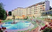 Last Minute за 11 - 31 юли! All Inclusive нощувка на човек + басейн в хотел в хотел Мадара****, Златни Пясъци