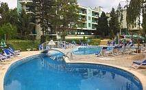 Last Minute от 16 до 26 юли! Нощувка на човек на база All Inclusive + басейн в хотел Силвър, кк. Чайка. Дете до 14г. - БЕЗПЛАТНО!