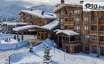Last Minute за зимна почивка край Банско! Нощувка със закуска в апартамент или къща за до 6-ма + СПА, басейни и трансфер до ски писти, от Апартаментен комплекс Пирин Голф 4*