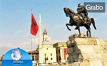 Last minutre екскурзия до Македония и Албания! 2 нощувки, 1 закуска и транспорт