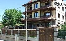 Лечебна делнична почивка в Стрелча! 5 нощувки със закуски и възможност за обеди и вечери + СПА с гореща минерална вода и 20 лечебни процедури, от Kъща за гости Митьова къща