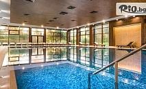 Лечебна почивка в Павел баня! Нощувка със закуска и вечеря + балнеолечебни процедури и Релакс зона с вътрешен минерален басейн, от Хотел Севтополис Медикал andСПА