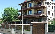 Лечебна почивка в Стрелча! 5 нощувки, закуски, обеди и вечери, по избор + СПА с гореща минерална вода и 20 лечебни процедури, от Kъща за гости Митьова къща