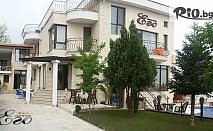 Лечебна и СПА почивка в Минерални бани, Хасково! Нощувка със закуска и вечеря + басейни, от Къща за гости Его 3*