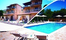 До 31.10 на о. Лефкада, Гърция! Нощувка за до шестима + басейн в Gea Villas
