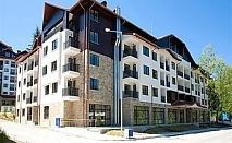 Летен релакс в Боровец! Нощувка за двама или четирима в Апартаментен комплекс Боровец Гардънс