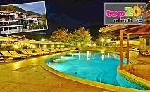 Летен Релакс в Чифлика! 3, 5 или 7 Нощувки със закуски и вечери + Външен и Вътрешен Минерален басейн + Релакс пакет в Хотел Алфарезорт Палас, Чифлика от 217.50 лв./човек
