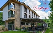 Летен релакс край Крушунските водопади! 2 нощувки със закуски и вечери + релакс зона и джакузи в хотел Катлея