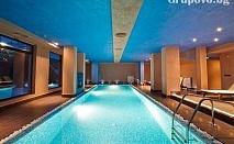 Летен релакс с МИНЕРАЛЕН басейн до Банско. 2, 3 или 5 нощувки със закуски и вечери + уелнес център в Корнелия Голф Ски & Спа