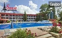 Летен релакс в Слънчев бряг! 7 нощувки на база All Inclusive в Хотел Regina*** - 50м от крайбрежната алея