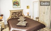 Летен релакс във Велико Търново! Нощувка със закуска и вечеря - за двама или трима