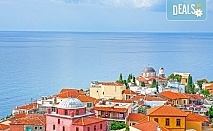 Летен уикенд в Кавала, с възможност за плаж на остров Тасос! 2 нощувки и закуски и транспорт