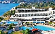 Лукс All Inclusive почивка на Porto Carras с аквапарк, шезлонги и чадър на плажа в хотел Sithonia Porto Carras