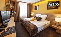 Лукс в Банско! 2 нощувки със закуски, уелнес зона и екскурзия по желание
