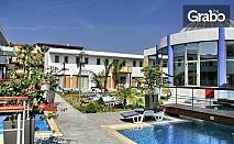 Лукс на брега на Егейско море! 3 нощувки All Inclusive в хотел 4* на о. Родос, плюс чартърен полет от София