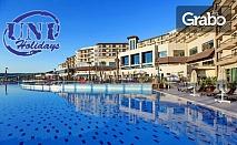 Лукс на Егейско море! 7 нощувки All Inclusive в Euphoria Aegean resort & Spa 5*, Сеферихисар