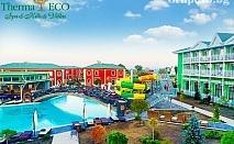 Лукс в Кранево на 70м. от морето! Нощувка със закуска + басейн с МИНЕРАЛНА вода само за 49.30 в НОВООТКРИТИЯ Therma ECO Village.