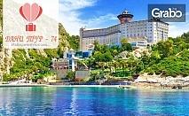 Лукс за 1 Май в Кушадасъ! 5 нощувки на база Ultra All Inclusive в Хотел Ladonia Hotels Adakule*****