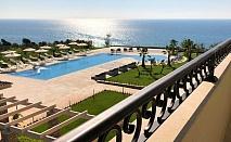 Лукс на морския бряг, на 40 км от Маказа - KING MARON 4*, Марония - за ЕДНА нощувка на човек със закуска и вечеря, шезлонги и чадъри на плажа и край басейна + безплатен паркинг / 06 Юли до 24 Август