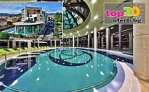 5* Лукс - Нощувка със закуска и вечеря + Минерални басейни, СПА и Аква Аеробика в Балнеохотел ДианаМар 5*, Павел Баня, от 69.50 лв./човек