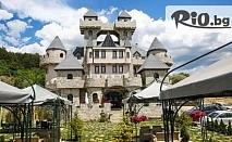 Лукс в Огняново до края на Октомври! Нощувка със закуска + СПА и минерален басейн, от Royal SPA Valentina Castle