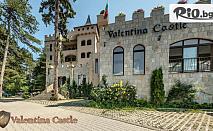 Лукс в Огняново! Нощувка със закуска + СПА и минерален басейн, от Valentina Castle