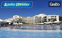 Лукс почивка в Кушадасъ през Април или Май! 7 нощувки на база Ultra All Inclusive в Хотел Sea light 5*
