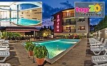 4* Лукс през Лятото! Нощувка със закуска и вечеря + Минерални басейни и СПА Пакет в СПА Хотел Енира 4* - Велинград, от 49 лв./човек