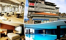 Лукс и релакс в Банско! Нощувка със закуска и вечеря + басейн и релакс пакет само за 49 лв. в хотел Ривърсайд****