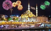 Лукс и релакс за Нова Година в Истанбул! Транспорт, 3 нощувки със закуски + басейн и сауна в хотел Courtyard By Marriott от Караджъ Турс