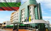 Лукс и СПА за 3-ти март в Diplomat Plaza Hotel & Resort, Луковит! 2 нощувки със закуски и вечери, едната празнична с  DJ + топъл басейн и СПА